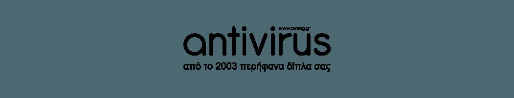 antivirus magazine