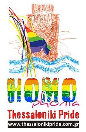 homophonia