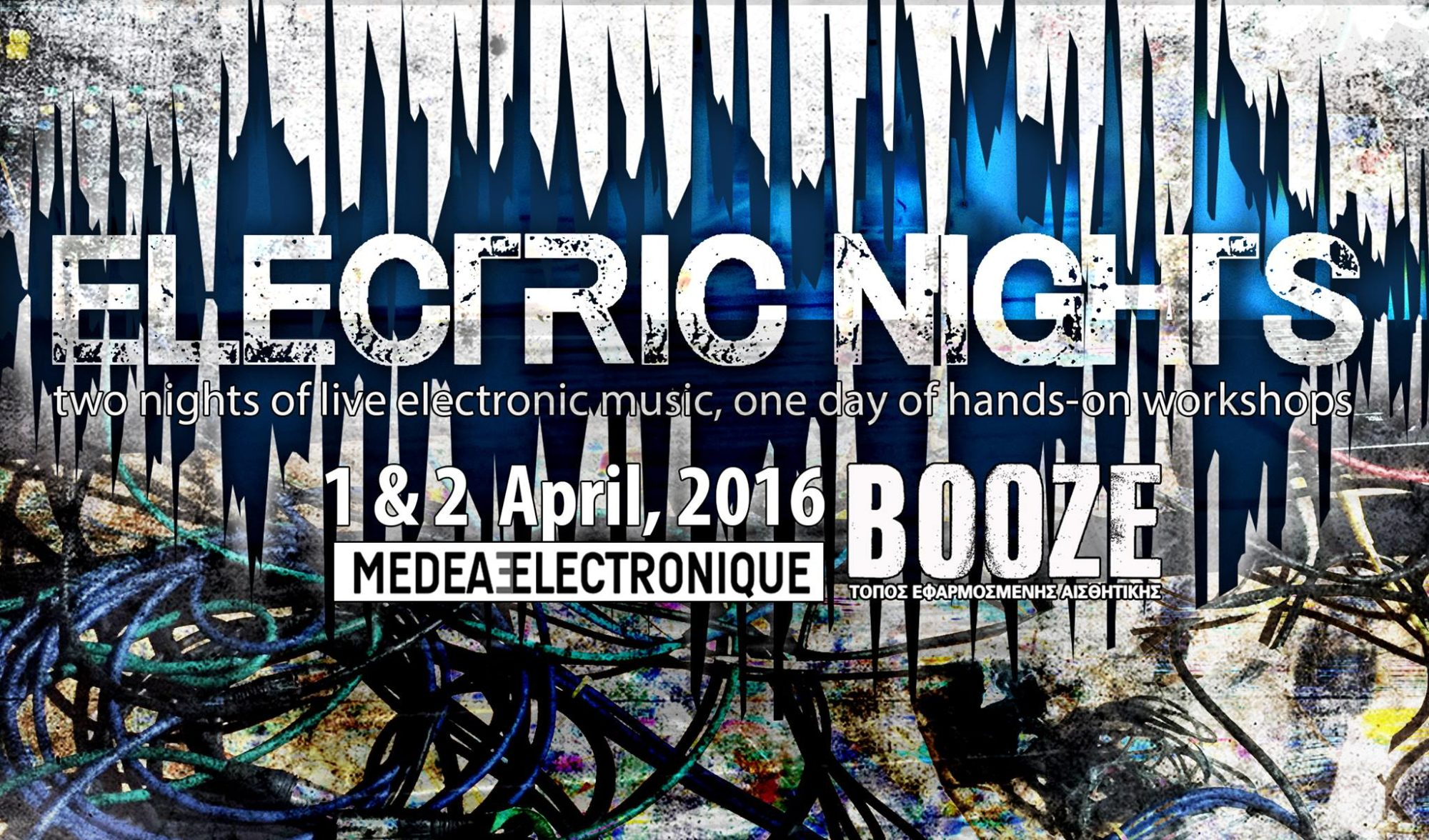 ELECTRIC NIGHTS timeline