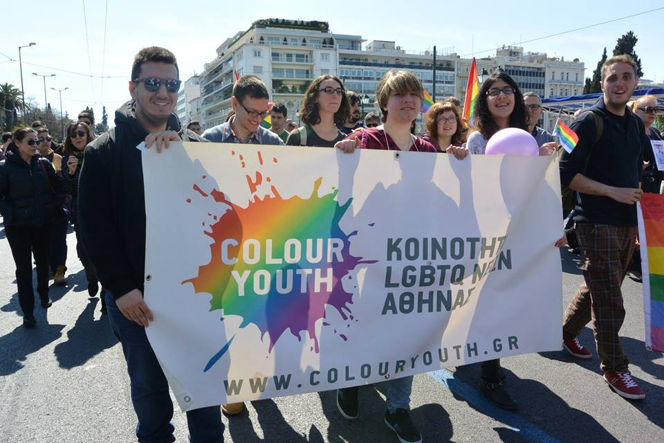 Η Colour Youth στο pride 2015