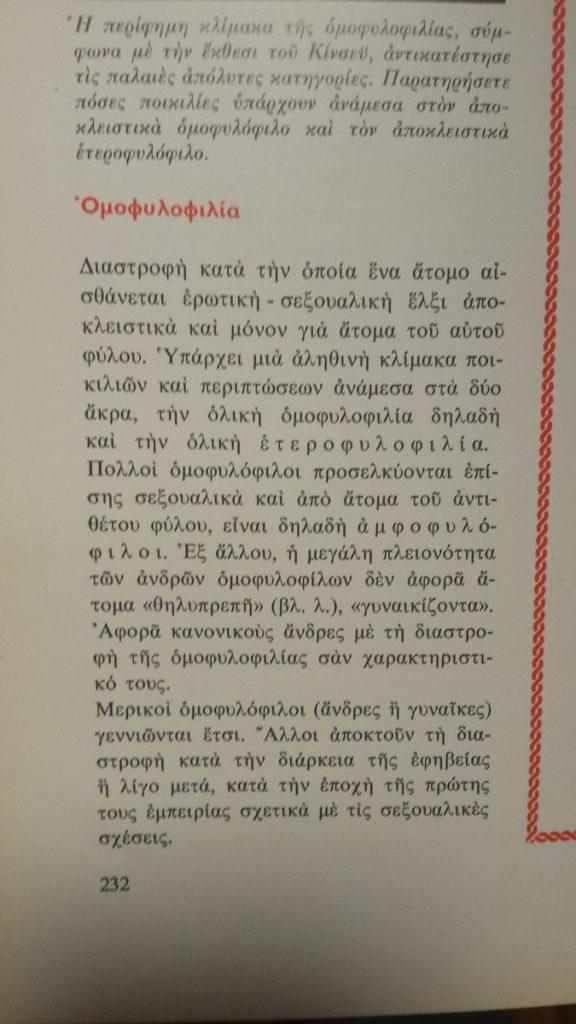 spyros-michalopoulos-01