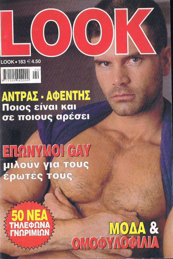 αρκετά περίεργο γονείς γκέι πορνό λεσβιακό οργασμό πορνό ταινίες