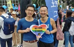Χονγκ Κονγκ γκέι πορνό