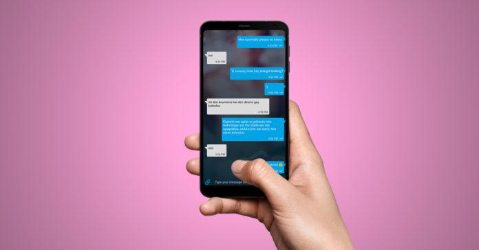 Σεξ γνωριμίες εφαρμογές για το Windows Phone