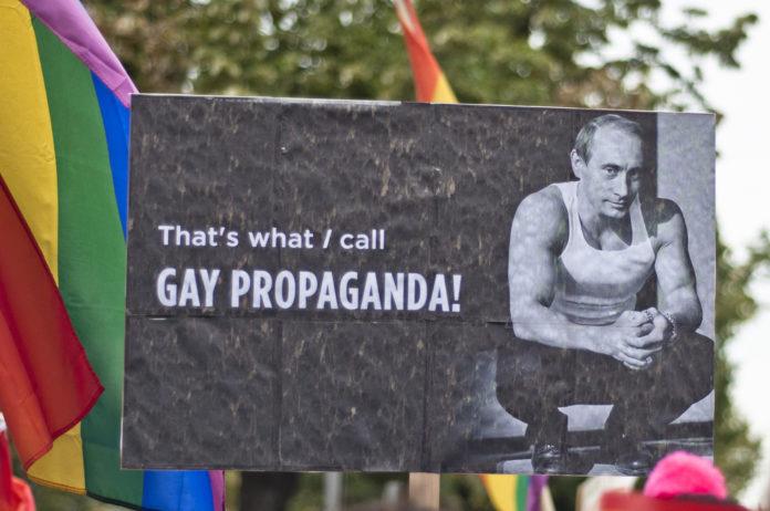 γκέι σεξ εφαρμογές iPad