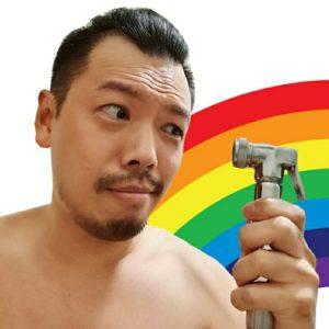 Πονηρό γκέι πορνό