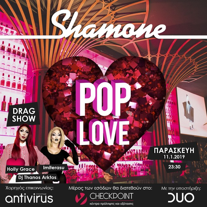 Pop Love Shamone Checkpoin
