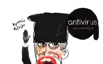 antivirus magazine no 84