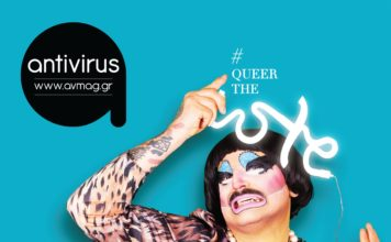 queer the vote Antivirus magazine cover No 85