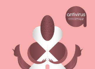 Antivirus Magazine Cover no 87 SEX