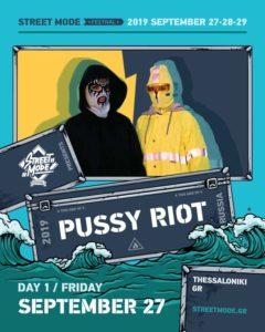 Pussy Riot, Street Mode Festival 2019 - Thessaloniki, Greece