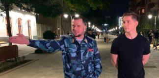 Ένας γκέι δημοσιογράφος ταξιδεύει στην Τσετσενία για να τεκμηριώσει τη φρίκη από πρώτο χέρι