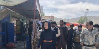 H πρώτη γυναίκα δήμαρχος του Αφγανιστάν Ζαρίφα Γκαφάρι: «Είμαι σίγουρη ότι θα με δολοφονήσουν!» Jim Huylebroek for The New York Times