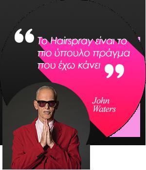 john waters antivirus magazine