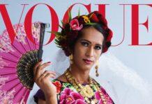 Για πρώτη φορά τρανς γυναίκα από το Μεξικό στο εξώφυλλο της Vogue