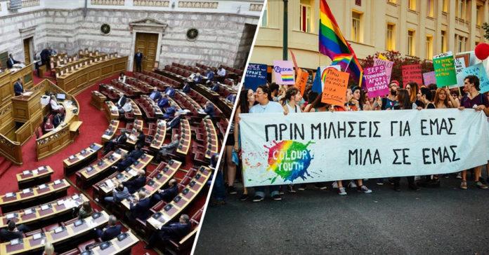 """Colour Youth: """"Χωράνε τα ΛΟΑΤΚΙ άτομα στο Σύνταγμα;"""""""