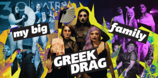 My Big Greek Drag Family