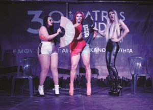 My Big Greek Drag Family