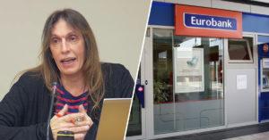 Eurobank: Τρανσφοβικό περιστατικό σε βάρος της προέδρου του Σ.Υ.Δ.