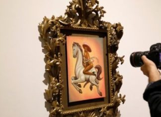 Το έργο είναι του Μεξικανού καλλιτέχνη Fabián Cháirez, ο οποίος επιδιώκει να εξετάσει εναλλακτικούς τρόπους απεικόνισης της αρρενωπότητας