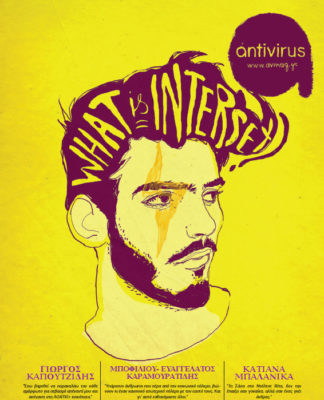Antivirus Magazine No 89 - INTERSEX