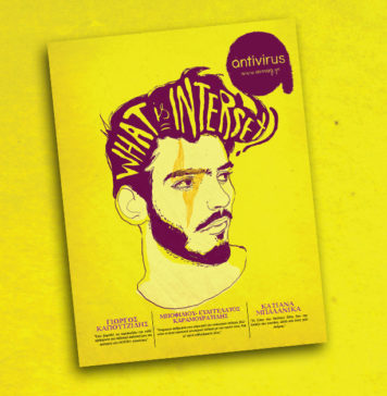 Antivirus Magazine No 89 Intersex
