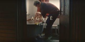 Γκέι ηλικιωμένο ζευγάρι σε διαφημιστικό σποτ στο Super Βowl