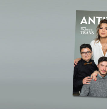 Antiivrus Magazine The Future is Trans