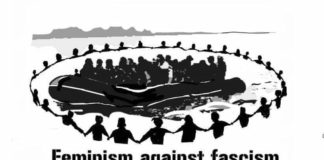 Φεμινιστική αντιρατσιστική διαμαρτυρία για την κατάσταση στα σύνορα