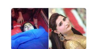 Δολοφονία μίας τρανς γυναίκας, Πακιστάν