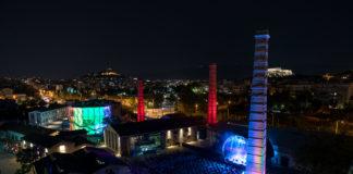 Τεχνόπολη, athens pride week 2020