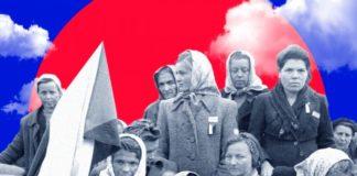 Έμμηνος Ρύση, στρατόπεδα συγκέντρωσης, ναζί, φύλο