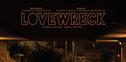 αφίσα ταινίας