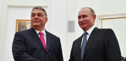 Ουγγαρία, τεκνοθεσία