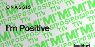 I'm Positive, Παγκόσμια Ημέρα AIDS