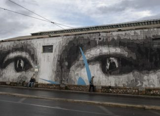 Lockdown, νέα μέτρα σήμερα, Ελλάδα