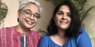 Ινδία, ισότητα στον γάμο