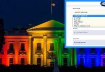 ιστότοπος του Λευκού Οίκου, ΛΟΑΤΚΙ+, συμπεριληπτικότητα
