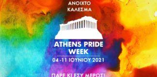 Athens Pride 2021, Athens Pride Week 2021