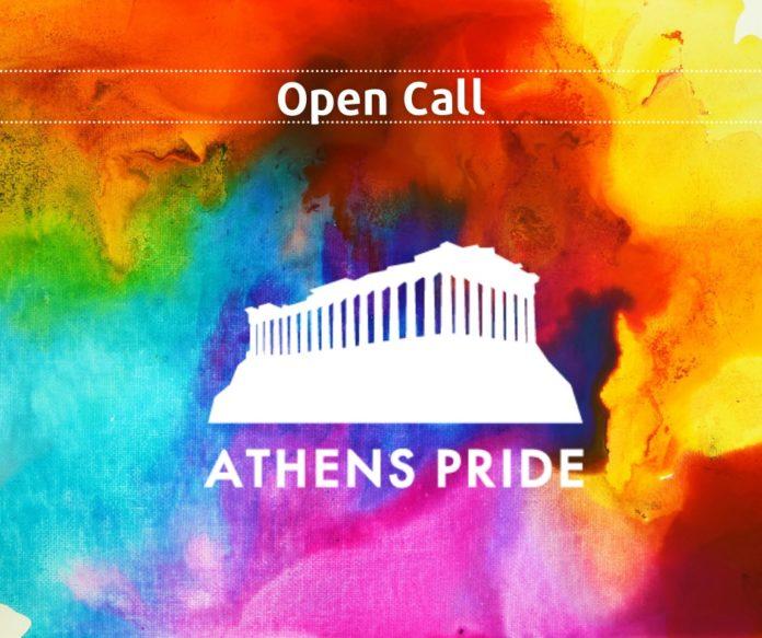 Athens Pride 2021, σύνθημα