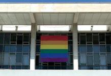 Πρεσβεία των ΗΠΑ, Αθήνα