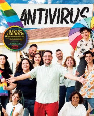 antivirus magazine cover No 97