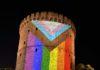 9ο Thessaloniki Pride
