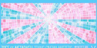 «Ζωές σε Μετάβαση: Trans Cinema Matters» στις Νύχτες πρεμιέρας