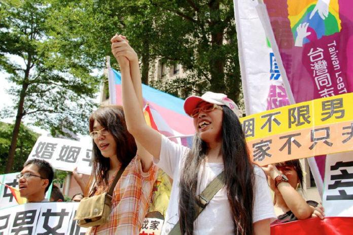 Ταϊβάν